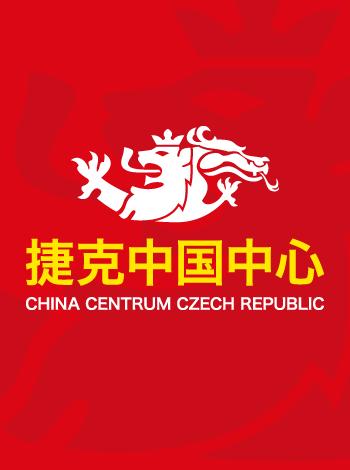 China Centrum Czech Republic